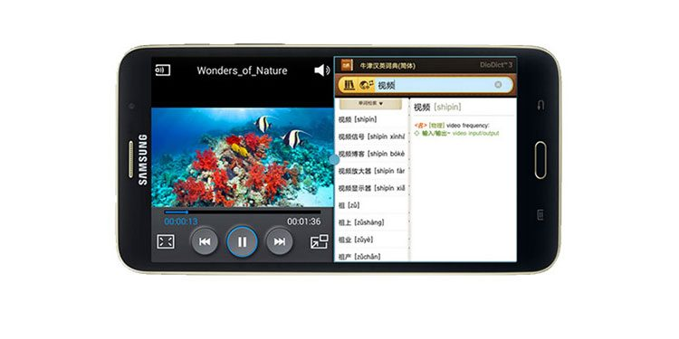 Picture of the Samsung Galaxy Tab Q - Monster Phone Reviews