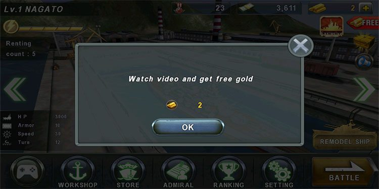 or...we can watch ads to get free gold