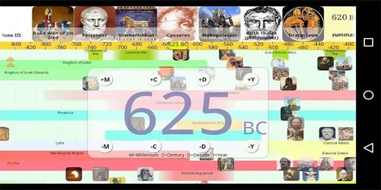 historyapps3_0001_Screenshot_2015-12-04-13-06-54.png